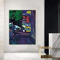 """ワシリーカンディンスキー絵画《ムルナウ、オーバーマルクトの家》寝室の壁の装飾のための抽象的なキャンバスウォールアート90x120cm 35""""x47""""(フレームレス)"""
