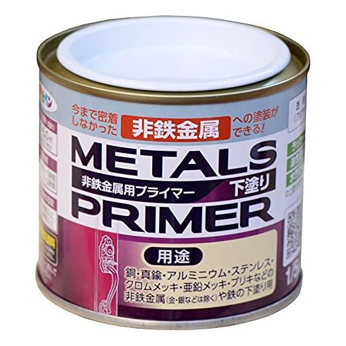 (まとめ買い)アサヒペン メタルプライマー (ハケ塗り) 下塗り 非鉄金属用 1/5L クリヤ 【×5】