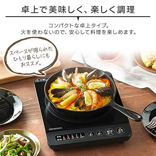 アイリスオーヤマ IHコンロ 1000W 卓上 デザイン IHK-T38-P ピンク