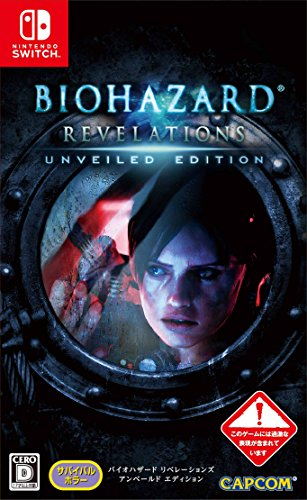 Biohazard Revelations Unveiled Edition [Switch][Importación Japonesa]