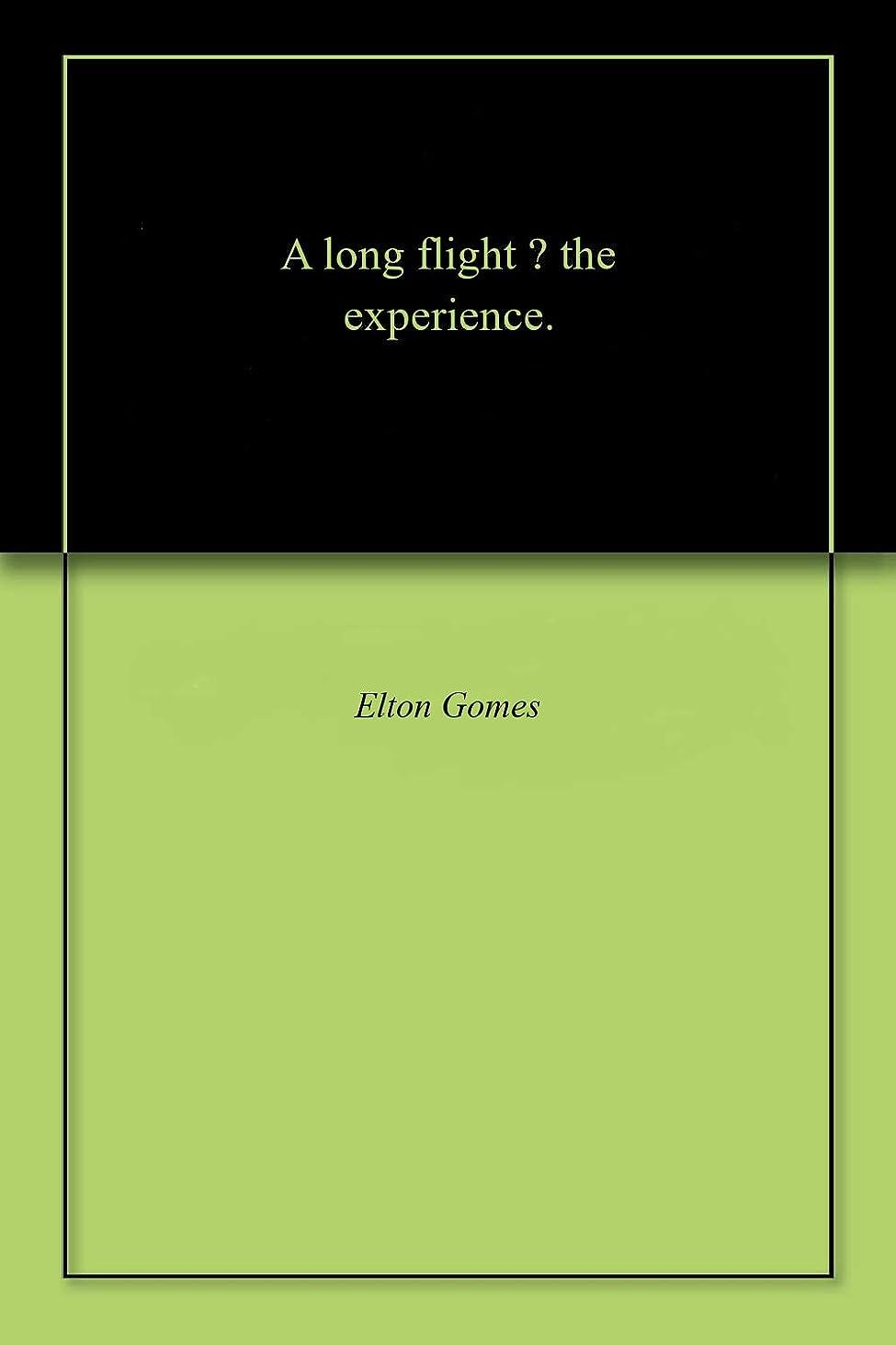 宿る空中人種Long Flight with two infants only with Dad. (English Edition)