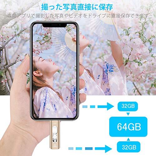 【2020令和進化版】4in1iPhoneusbメモリー32GBフラッシュドライブアイフォンメモリIOSAndroidPC人気USB両面挿しスマホUSBメモリーiPadUSBiPhone対応フラッシュドライブAndroidパソコン対応アイフォン用USBメモリOTGAndroidUSBiPhoneiPadiPodの容量不足解消亜鉛合金QAR