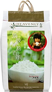 Heavenly Premium Thai Hom Mali Fragrant Rice, 10 Kg