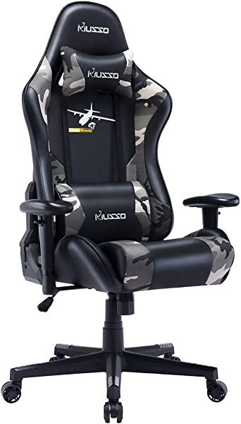 HugHouse Musso Series Ergonomic Gaming Chair Adjustable Esports Chair Large Size Premium PU Leather High Back Executive Office Chair Camouflage Pattern A