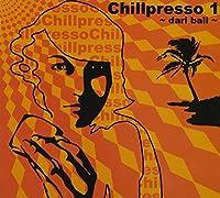 Chillpresso 1 Dari Bali