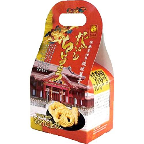 ちんすこう 5包 花ぼうる 3枚 詰め合わせ×3箱 新垣カミ菓子店