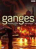 Ganges - Indiens Fluss des Lebens - Tom Hugh-Jones