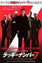 Lucky Number Slevin Movie Poster (27 x 40 Inches - 69cm x 102cm) (2006) Japanese -(Josh Hartnett)(Bruce Willis)(Stanley Tucci)(Morgan Freeman)(Ben Kingsley)(Lucy Liu)