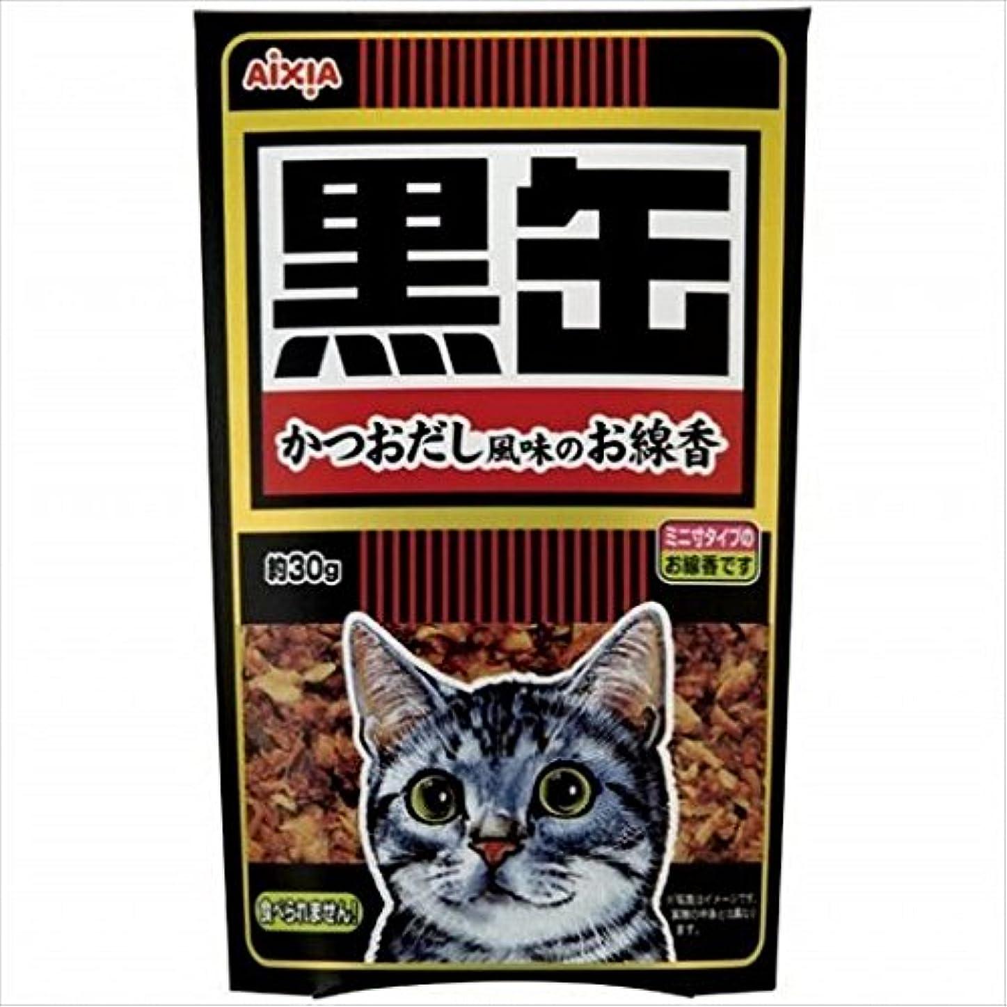 汚染された絵手を差し伸べるkameyama candle(カメヤマキャンドル) 黒缶 線香 (23040000)