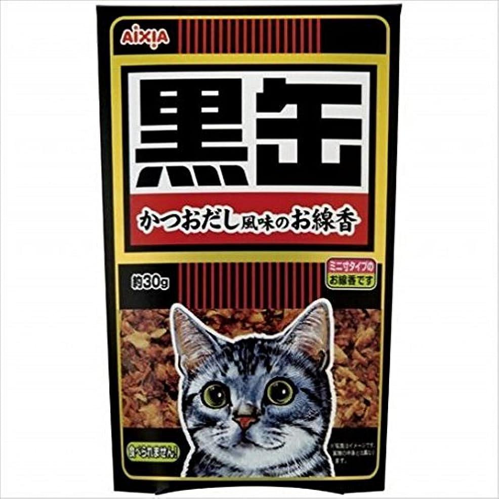 二度スパーク崖kameyama candle(カメヤマキャンドル) 黒缶 線香 (23040000)