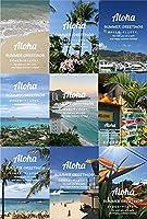 【ポストカード】暑中お見舞い申し上げます【全種類ミックスハガキ10枚セット】ALOHAの文字がかわいい【特別価格】くじ付きハガキ【ハッピーハワイオリジナルくじ・ハワイ風景デザイン】※郵便切手はついていません。※図柄や番号は選べません。