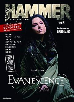 METAL HAMMER JAPAN (メタルハマー・ジャパン) Vol.5 (リットーミュージック・ムック) (Rittor Music Mook)