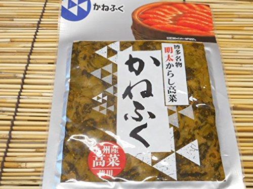 かねふく からし高菜(明太入り)