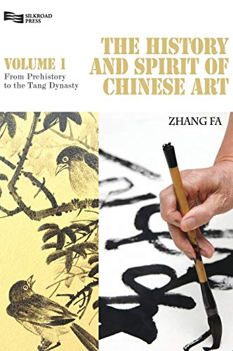The History And Spirit Of Chinese Art: From Pre-History To The Tang Dynasty (Volume 1)
