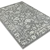 MAYSHINE Vintage Collection Cream and Gray Area Rug, 5.1 x 7.6 Feet Carpet Contemporary Retro Polyester Textured Easy to Clean Stain Fade Resistant Super Soft Plush