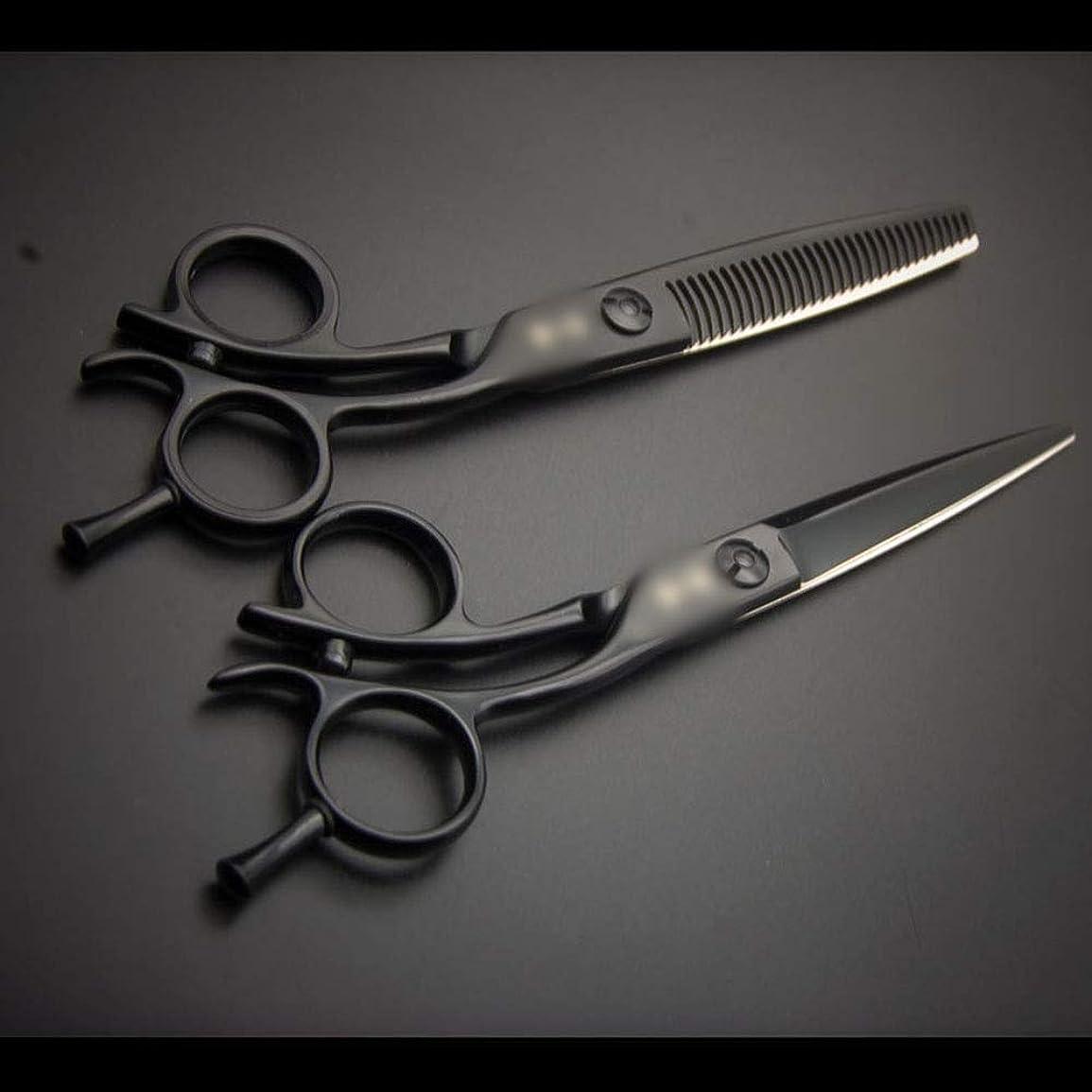 Blian1 6インチのはさみセット歯のせん断+フラットせん断スーツの組み合わせ (色 : 黒)