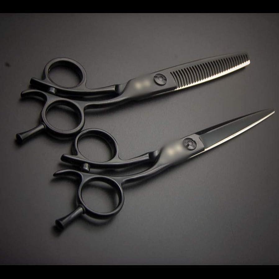 思いやり骨ユーザー6インチ美容院プロフェッショナル理髪セット、歯のせん断+フラットせん断セット モデリングツール (色 : 黒)