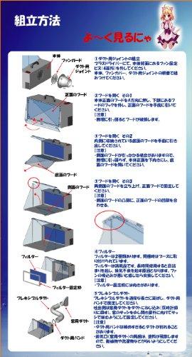 アネスト岩田エアーブラシ用塗装ブースマジカルサクションMX3430