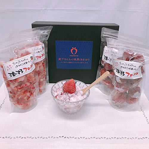 あまおう 通販 アイス 冷凍苺 朝摘み 完熟 かき氷 デザート (フローズン&クラッシュ800g)