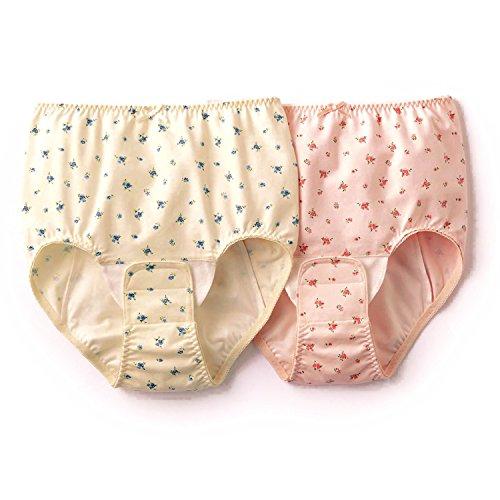 [ベルメゾン]産褥ショーツ2色セット【産後】オフホワイト・ピンク(花柄)M【産後】