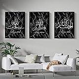 Islamische Wandkunst Leinwand Gemälde Marmor Wand Gedruckte Bilder Kunstdrucke und Poster Wohnzimmer Ramadan Decor-40X50cm 3 Stück ohne Rahmen