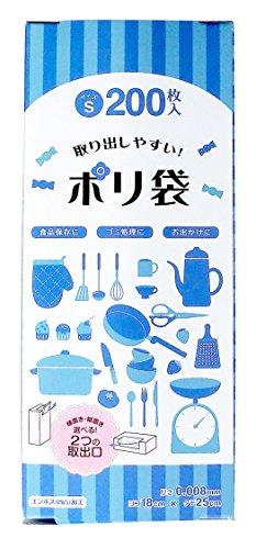 日本技研取り出しやすいポリ袋 S PD-FS×8000枚:1袋200枚×40袋 日本技研