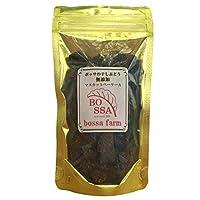 無添加 国産 ボッサの干しぶどう 甘さ控えめの大粒レーズン (5袋:450g) マスカットベリーA ノンオイル