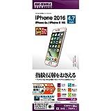 iPhone 7 反射防止フィルム T751IP7A