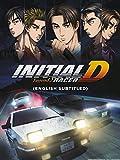 Initial D Legend 2: Racer (English Subtitled)