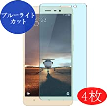 【4 Pack】 Synvy Anti Blue Light Screen Protector for Xiaomi Redmi Note 3 / Xiaomi Hongmi Note 2 Pro Note3 Blue Light Blocking Screen Film Protective Protectors [Not Tempered Glass] Updated Version