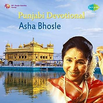 Punjabi Devotional
