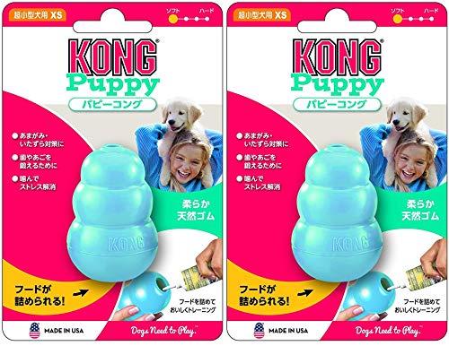 Kong(コング) 犬用おもちゃ パピーコング ブルー 超小型犬用 XS サイズ ×2個(まとめ買い)