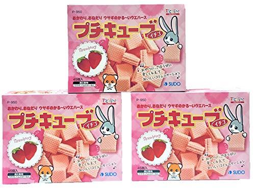スドー プチキューブ ウエハース イチゴ ハムスター うさぎ おやつ 45個入×3箱 (まとめ買い)