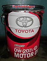TOYOTA(トヨタ) エンジンオイル トヨタ純正 0W-20 SN PLUS 20L 08880-12603