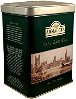 AHMAD TEA LONDON Earl Grey Tea 200 g (7 oz) Tin