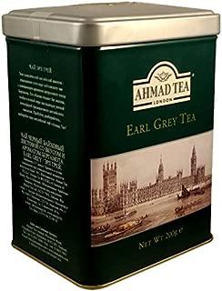 Best ahmad tea 100 tea bags 200g Reviews