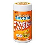 サンワサプライ ウェットティッシュ(強力タイプ) 60枚 除菌・消臭効果 CD-WT6K
