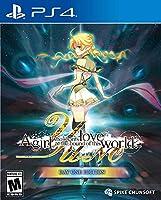 Yu-No: A Girl Who Chants Love (輸入版:北米) - PS4