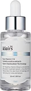 [KLAIRS] Freshly Juiced Vitamin Drop, 5% Hypoallergenic pure vitamin C serum, 35ml, 1.18oz | a potent skin rejuvenator