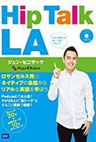 CD付 Hip Talk LA