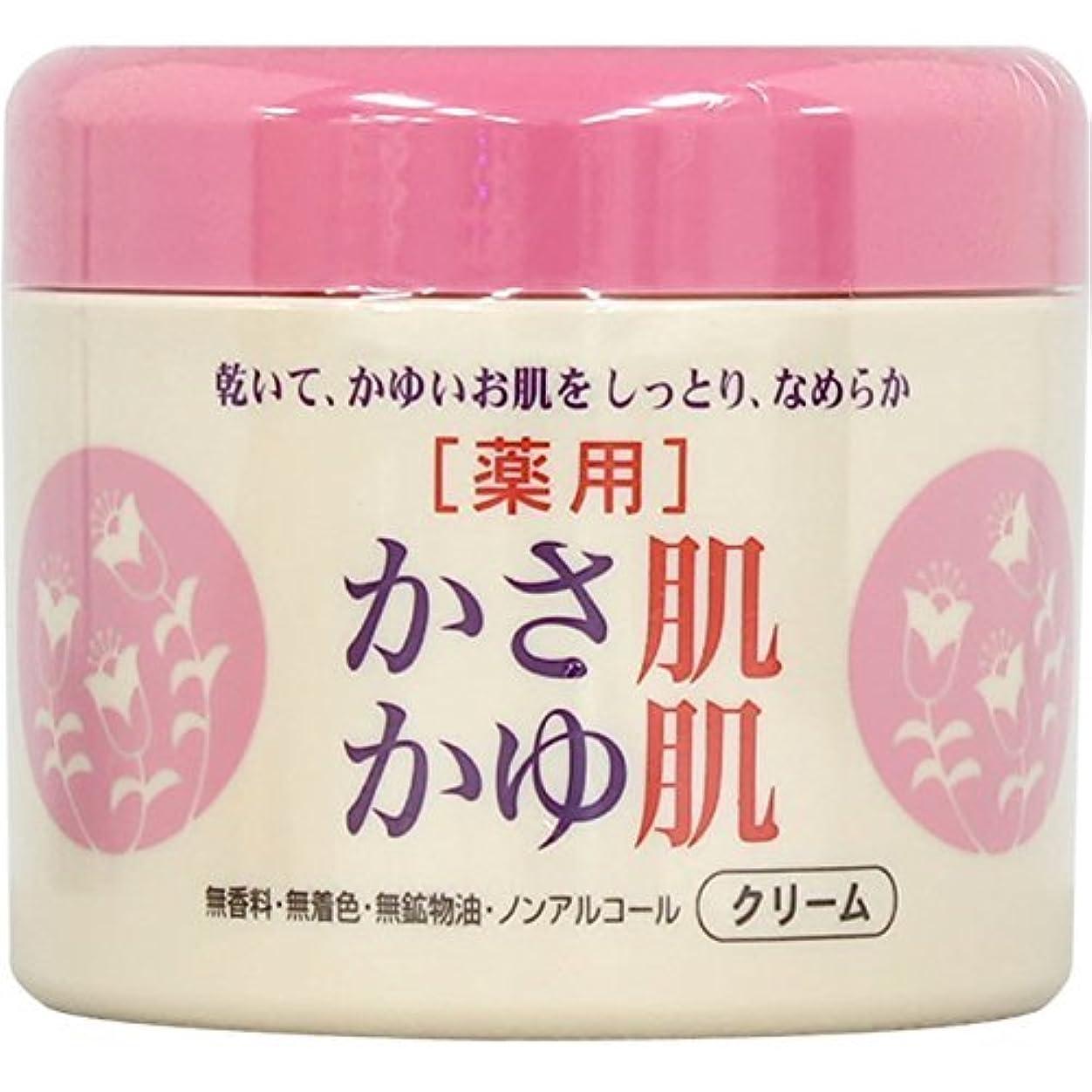 動かない添加剤ピンチ薬用 かさ肌かゆ肌ミルキークリーム 280g (医薬部外品)