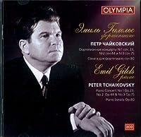 Portrait of Maestro Emil Gilels. Tchaikovsky P. Concertos for piano No. 1 opus 23, No. 2 opus 44, No. 3 Nopus 75 & Piano sonata C-sharp minor, op. 80 (2 CD)