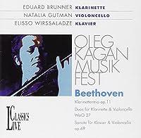 Trio op.11/Sonate op.69