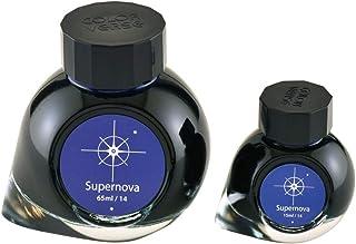Colorverse Ink 65ml & 15ml Supernova