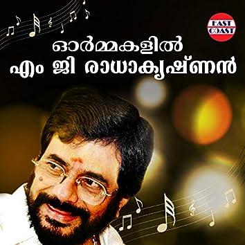 Ormakalil M. G. Radhakrishnan