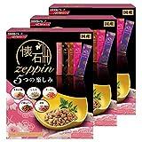 懐石zeppin 5つの楽しみ 220g(22gx10パック)