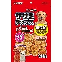(まとめ買い)サンライズ ゴン太のササミチップス プチタイプ 130g 犬用 【×4】