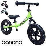 banana bike LT - Lightweight Balance Bike for Toddlers, Kids - 2, 3, 4 Year Olds (Green)