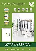 Anylabel 運送 ラベルシール 1面 配送ラべル A4-100枚, ラベル用紙 自分が貼る 剥離しやすい インクジェットプリンタと レーザー・プリンタに適用