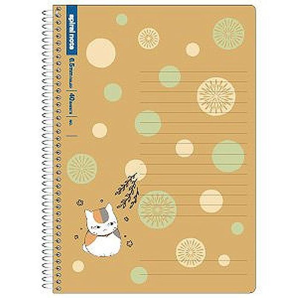 ヒサゴ 夏目友人帳 ニャンコ先生のスパイラルノート B6 おすまし HG8704 【まとめ買い5冊セット】